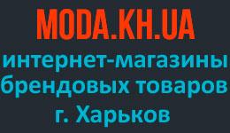 moda.kh.ua